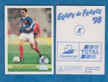 France Youri Djorkaeff Inter Milan K